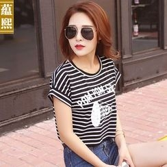 Ranee - Short-Sleeve Striped Top