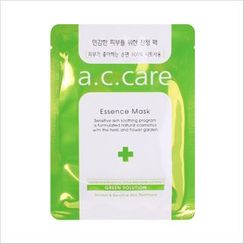 a.c. care - Essence Mask 21ml (10pcs)