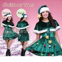 Gembeads - Christmas Party Costume