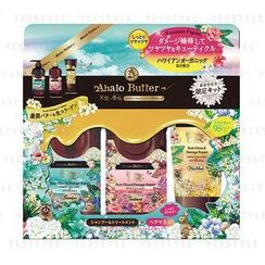 Ahalo Butter - Special Kit: Hair Shampoo 500ml + Hair Treatment 500ml + Hair Mask 200g