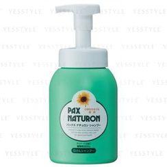 Pax Naturon - Shampoo (Sunflower)