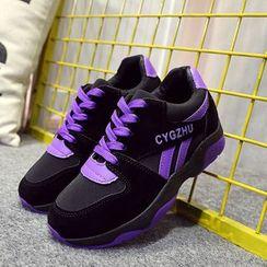 BAYO - Color Block Sneakers