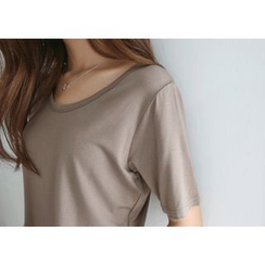 Hello sweety - Round-Neck Plain T-Shirt