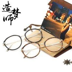 Reveries - Irregular Glasses