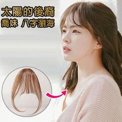 Clair Beauty - Clip On Hair Fringe