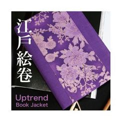 Uptrend - Book Cover