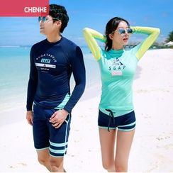 Morning Dew - Couple Matching Set: Lettering Rashguard + Swim Shorts