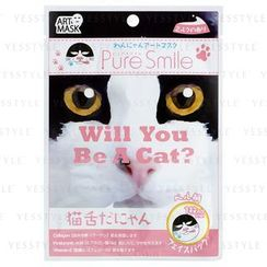 Sun Smile - Pure Smile Dogs & Cats Art Mask (Milk) (Bell)