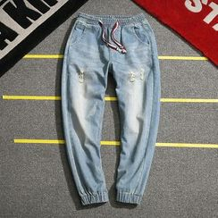 KANGI - Distressed Gather-Cuff Jeans