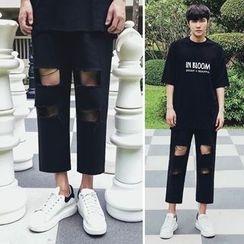 MRCYC - Cutout Cropped Straight-Leg Jeans