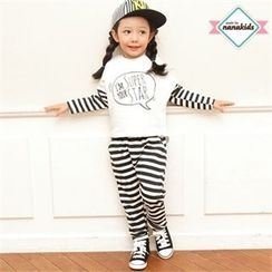 nanakids - Kids Set: Stripe Lettering T-Shirt + Baggy-Fit Pants