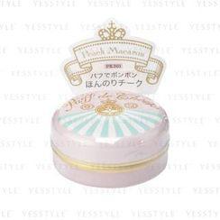 Shiseido - Majolica Majorca Puff de Cheek (#PK301 Peach Macaron)