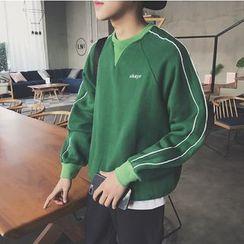 Bestrooy - Color Block Sweatshirt