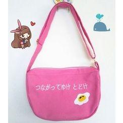 Aoba - Canvas Shoulder Bag