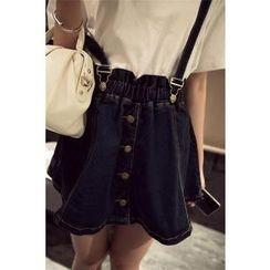 Cocofield - Denim Jumper Skirt