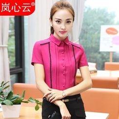 Skyheart - Lace Trim Short Sleeve Pintuck Shirt