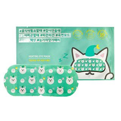Etude House - Heating Eye Mask
