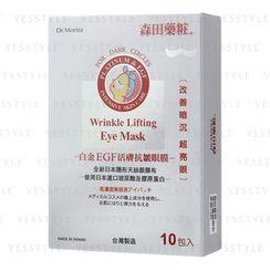 Dr. Morita - Wrinkle Lifting Eye Mask