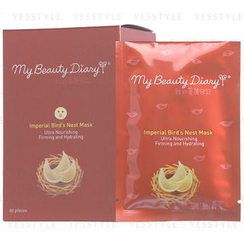 My Beauty Diary - Imperial Bird's Nest Mask (English Version)