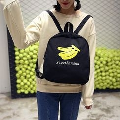 Seok - Banana Print Backpack
