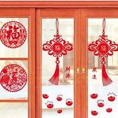 LESIGN - Chinese New Year Window Sticker