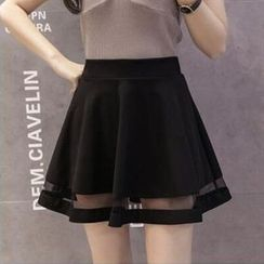 MayFair - Mesh Insert A-Line Skirt