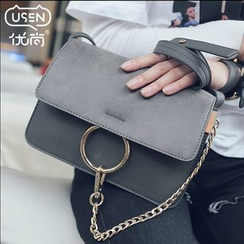 Youshine - Faux Leather Flap Shoulder Bag