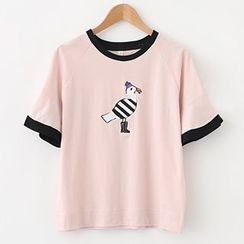 Meimei - Embroidered Piped Short-Sleeve T-shirt