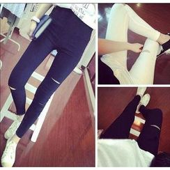 Whitney's Shop - Cropped Cut Out Skinny Pants