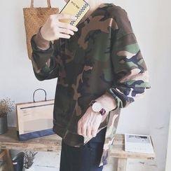 Soulcity - Camouflage Sweatshirt