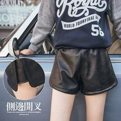 PUFII - Faux-Leather Shorts