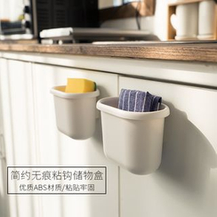 Cutie Bazaar - Wall Suction Storage Shelf