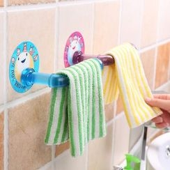 Yulu - Bathroom Towel Rack