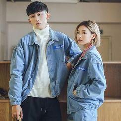 Simpair - Print Couple Matching Zip Denim Jacket