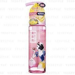 Kracie - Creamy Facial Cleansing Foam (Snow White)