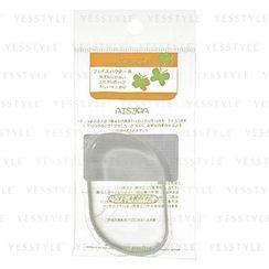 Arezia - Silicone Puff (Leaf)