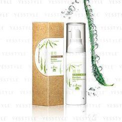 Beiwei 23.5 - Bamboo Ultra Hydrating Serum