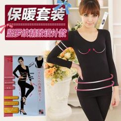 Giselle Shapewear - Shapewear Set: Long-Sleeve Top + Pants