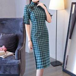 Miss Four Qipao - 中袖格子旗袍
