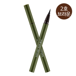 Nature Republic - Botanical Hyper Liner (#02 Brown)