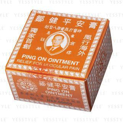 Chow Kin - Ping On Ointment (Medium)