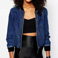 Neeya - Contrast Trim Denim Jacket