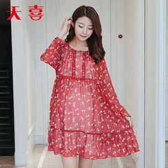 Megumi - Maternity Floral Print Chiffon Dress