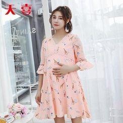 Megumi - Maternity Giraffe Print Elbow Sleeve Chiffon Dress