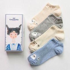 Socka - Pair of 4: Organic-Cotton Bear-Print Socks