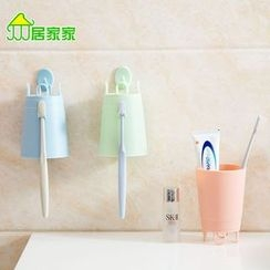 Home Simply - Toothbrush Holder With Cup