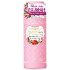 brilliant colors - Organic Rose Moisture Lotion