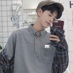 Real Boy - Short-Sleeve Printed Polo Shirt