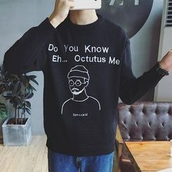 Streetstar - Print Sweatshirt