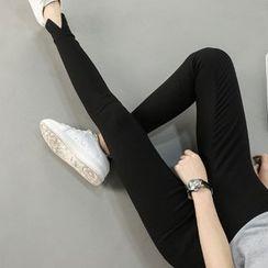Fashion Street - Slit Skinny Pants